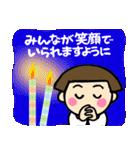 昭和ガール6 お正月・クリスマス編(個別スタンプ:38)