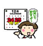 昭和ガール6 お正月・クリスマス編(個別スタンプ:39)