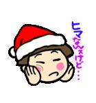 昭和ガール6 お正月・クリスマス編(個別スタンプ:40)