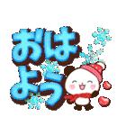 【くっきり大きな文字!】冬パンダ(個別スタンプ:01)