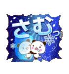 【くっきり大きな文字!】冬パンダ(個別スタンプ:03)
