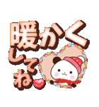 【くっきり大きな文字!】冬パンダ(個別スタンプ:04)