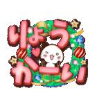 【くっきり大きな文字!】冬パンダ(個別スタンプ:06)