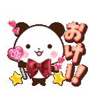 【くっきり大きな文字!】冬パンダ(個別スタンプ:07)