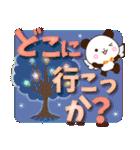 【くっきり大きな文字!】冬パンダ(個別スタンプ:09)