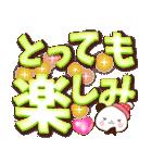 【くっきり大きな文字!】冬パンダ(個別スタンプ:10)