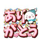 【くっきり大きな文字!】冬パンダ(個別スタンプ:11)