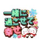 【くっきり大きな文字!】冬パンダ(個別スタンプ:12)