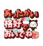 【くっきり大きな文字!】冬パンダ(個別スタンプ:13)
