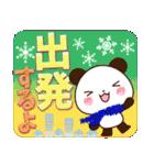 【くっきり大きな文字!】冬パンダ(個別スタンプ:14)