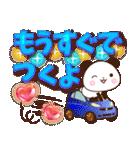【くっきり大きな文字!】冬パンダ(個別スタンプ:15)