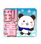 【くっきり大きな文字!】冬パンダ(個別スタンプ:16)