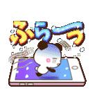 【くっきり大きな文字!】冬パンダ(個別スタンプ:17)