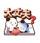 【くっきり大きな文字!】冬パンダ(個別スタンプ:19)
