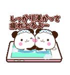 【くっきり大きな文字!】冬パンダ(個別スタンプ:20)