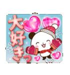 【くっきり大きな文字!】冬パンダ(個別スタンプ:21)