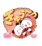 【くっきり大きな文字!】冬パンダ(個別スタンプ:22)
