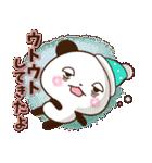 【くっきり大きな文字!】冬パンダ(個別スタンプ:23)