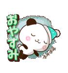 【くっきり大きな文字!】冬パンダ(個別スタンプ:24)