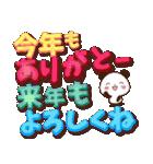 【くっきり大きな文字!】冬パンダ(個別スタンプ:28)