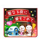 【くっきり大きな文字!】冬パンダ(個別スタンプ:29)