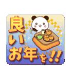 【くっきり大きな文字!】冬パンダ(個別スタンプ:32)