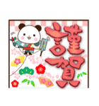 【くっきり大きな文字!】冬パンダ(個別スタンプ:33)