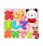 【くっきり大きな文字!】冬パンダ(個別スタンプ:34)