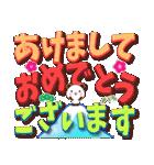 【くっきり大きな文字!】冬パンダ(個別スタンプ:35)
