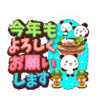 【くっきり大きな文字!】冬パンダ(個別スタンプ:36)