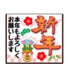 【くっきり大きな文字!】冬パンダ(個別スタンプ:37)