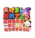 【くっきり大きな文字!】冬パンダ(個別スタンプ:38)