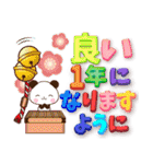【くっきり大きな文字!】冬パンダ(個別スタンプ:40)