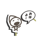 《動く》こびとスタンプ◆紙人形劇風(個別スタンプ:01)