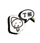 《動く》こびとスタンプ◆紙人形劇風(個別スタンプ:02)