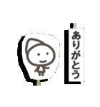 《動く》こびとスタンプ◆紙人形劇風(個別スタンプ:04)