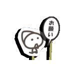 《動く》こびとスタンプ◆紙人形劇風(個別スタンプ:05)