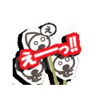 《動く》こびとスタンプ◆紙人形劇風(個別スタンプ:07)