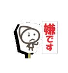 《動く》こびとスタンプ◆紙人形劇風(個別スタンプ:08)