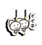 《動く》こびとスタンプ◆紙人形劇風(個別スタンプ:09)