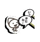 《動く》こびとスタンプ◆紙人形劇風(個別スタンプ:19)