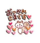 大人ガーリースタンプ~冬~(個別スタンプ:09)