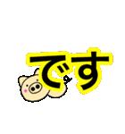 主婦が作ったデカ文字ブタさん7 時々敬語(個別スタンプ:23)