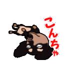 動く!ダックしゅⅢ(個別スタンプ:2)