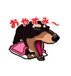 動く!ダックしゅⅢ(個別スタンプ:8)