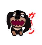 動く!ダックしゅⅢ(個別スタンプ:23)