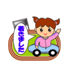 ほんわか Track & Field 第4弾(個別スタンプ:07)