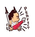 はっけよいピピピ(相撲)(個別スタンプ:9)