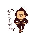 はっけよいピピピ(相撲)(個別スタンプ:12)