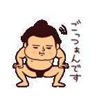 はっけよいピピピ(相撲)(個別スタンプ:14)